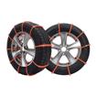 Cable Tie Tire Chain for Car/SUV/MPV, Size 12*950mm