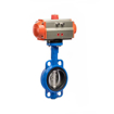 "10"" (DN250) Pneumatic Wafer Butterfly Valve"