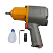 "1/2"" Air Impact Wrench, 600 ft/lb, 7500rpm"