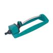 Adjustable Oscillating Lawn Sprinkler